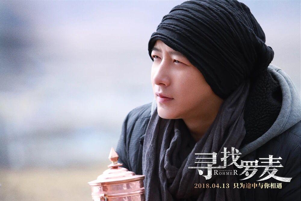 《寻找罗麦》:韩庚用心炼出好角色