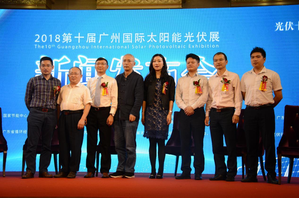 第十届广州国际太阳能光伏展