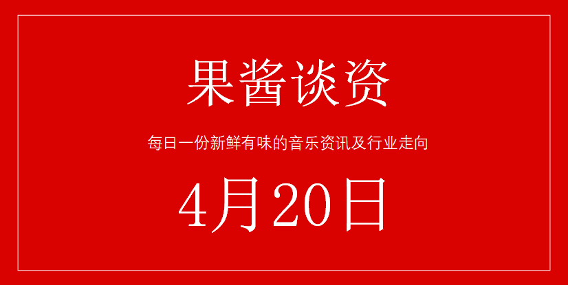 漫威十周年陈奕迅C位合影引众怒;王菲确定加盟湖南卫视综艺