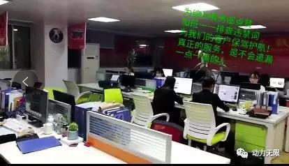 西安网络营销