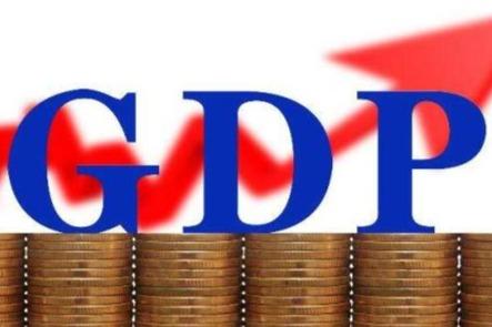 14省份一季度经济成绩单出炉 天津GDP增速暂垫底仅1.9%
