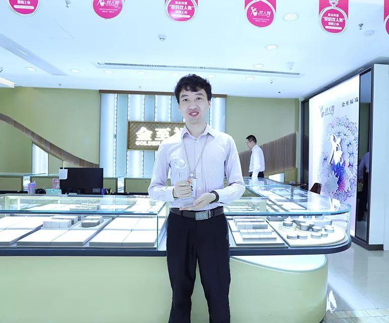 金至福 ▏2018第一季度优秀员工表彰大会圆满落幕