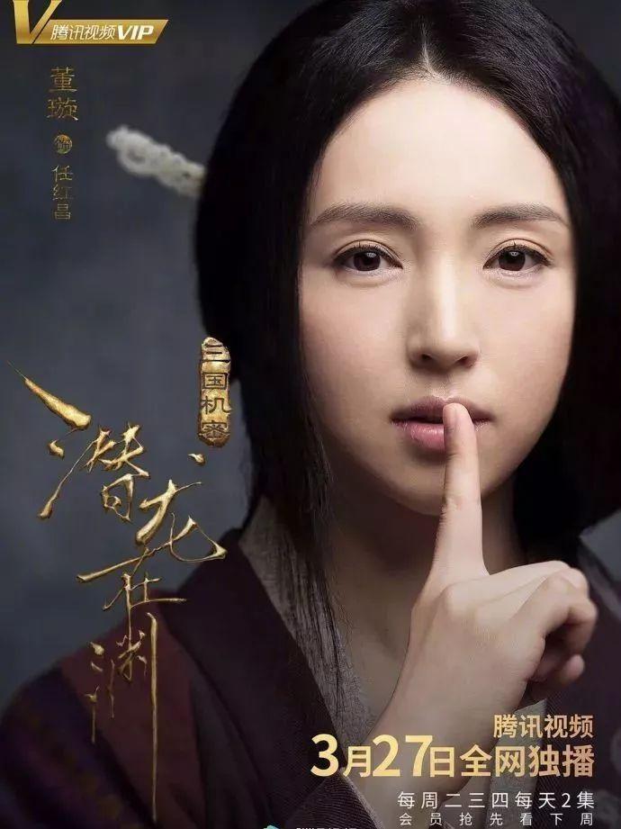 """独家花絮 """"貂蝉""""现身深圳金至福珠宝,诠释新时代女性典范"""