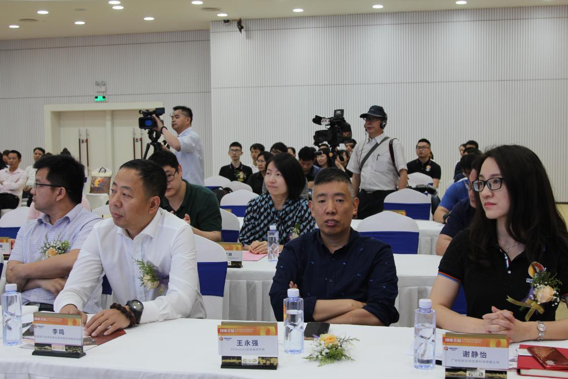 共享知产未来小飞豹知产联盟链交易平台公开发布