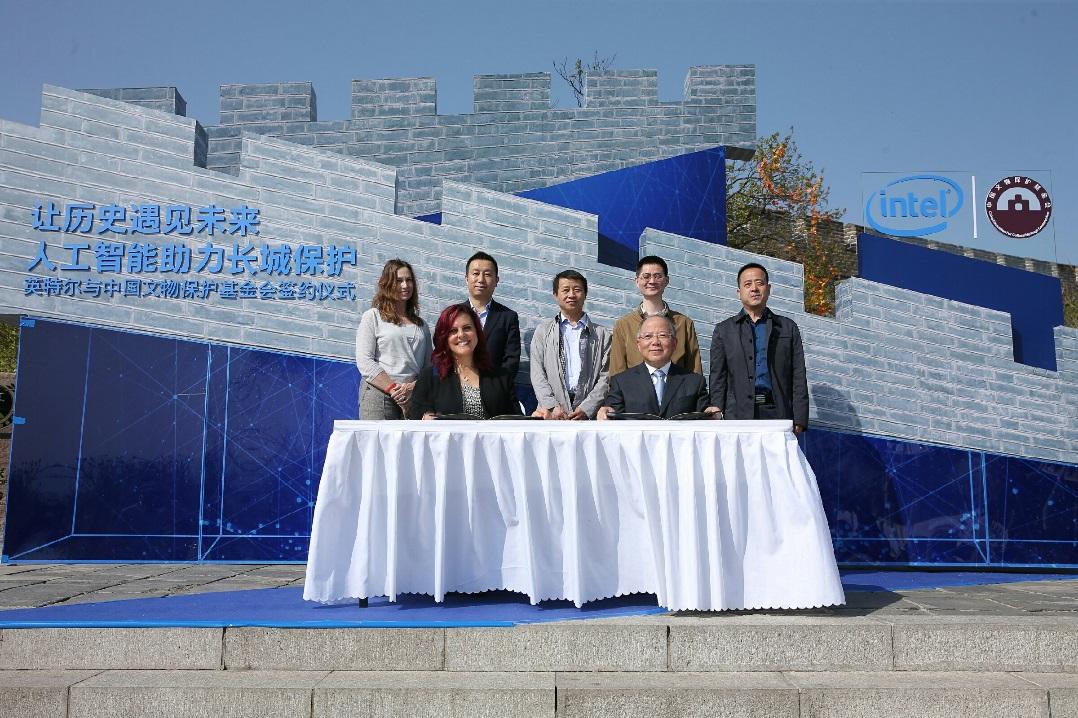 C:\Users\Yujie.Liu\Desktop\signing ceremony magic moment photo.jpg