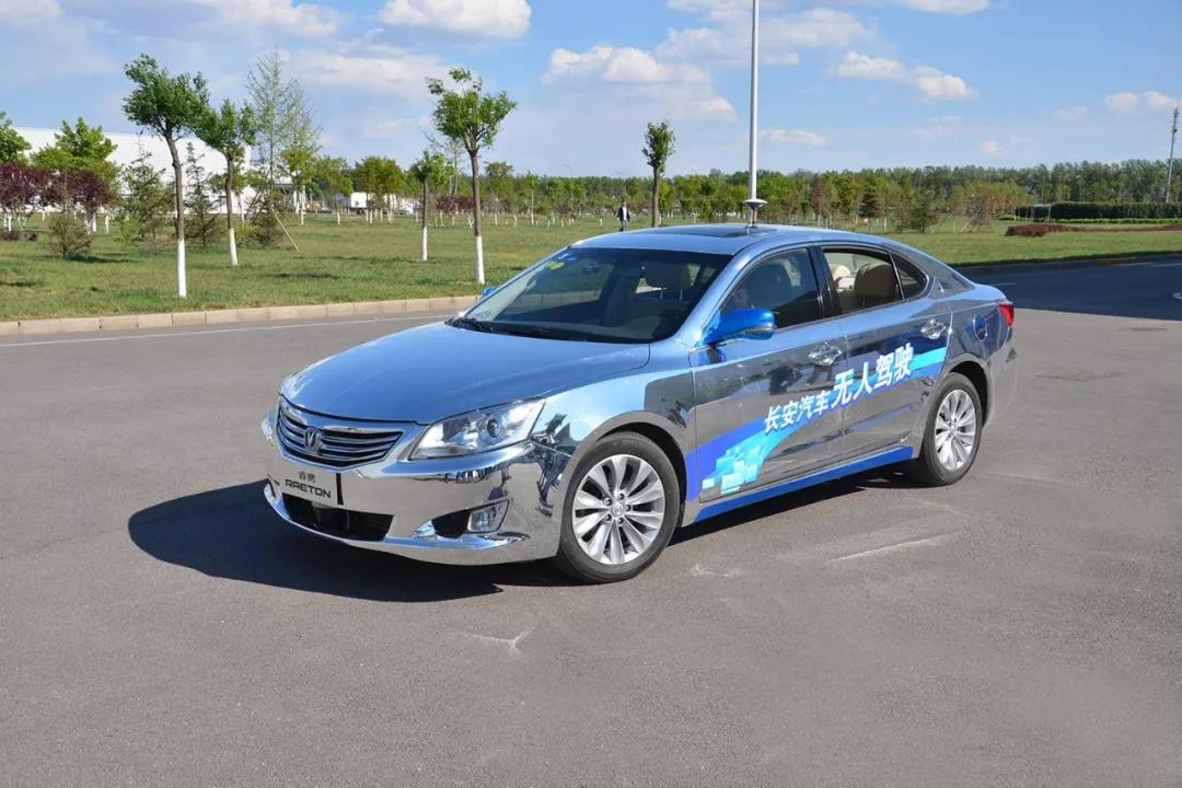 携5款新能源车表态趁魅展 长安开启第三次创业路