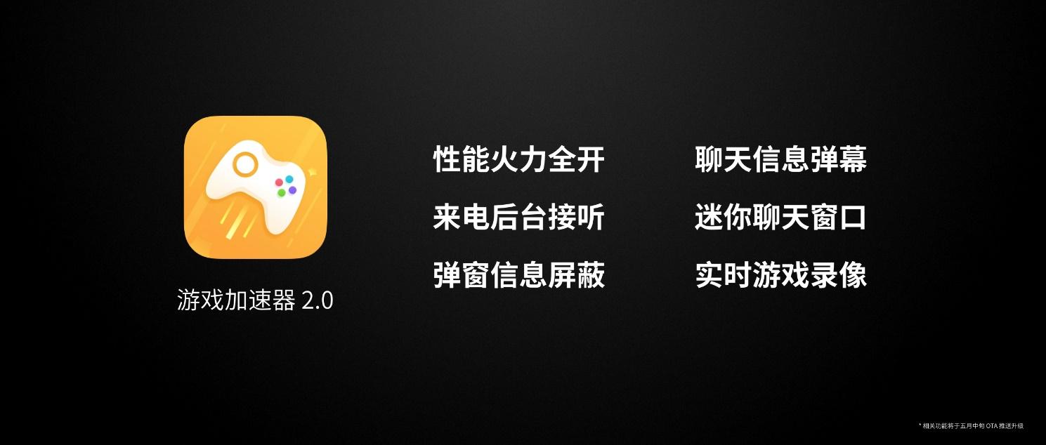 C:\Users\zzlin\Desktop\1807发布会.key 5.8.V3\1807发布会.key 5.8.V3.088.jpeg
