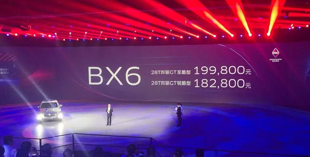 宝沃BX6、BXi7正式上市 售价18.28万起