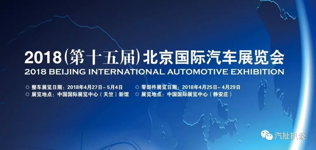 发力深掘中国市场 全新BMW X3有几多智能科技