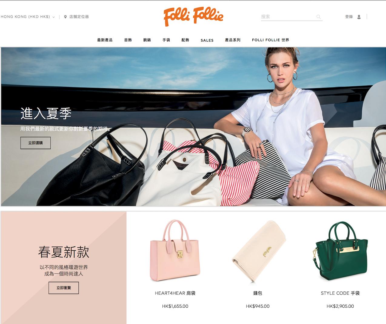 希腊珠宝配饰品牌 Folli Follie 的母公司陷入财务风波