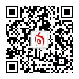 移柯通信将携无线通信模块产品亮相第四届中国(国际)物联网博览会-中国国际物联网博览会
