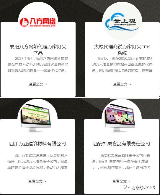 西安网站宣传