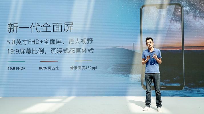 车向光_HMD Global大中华区产品事业部总经理