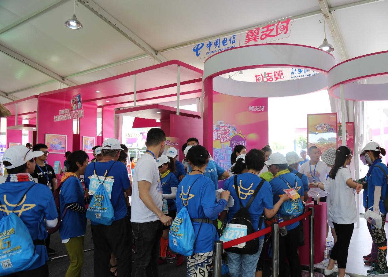 翼支付美好生活市集杭州开幕 打造全场景体验新形式