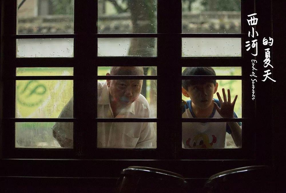 《西小河的夏天》请回答1998,爱与理解,是家的羁绊 - 狐狸·梦见乌鸦 - 埋骨之地