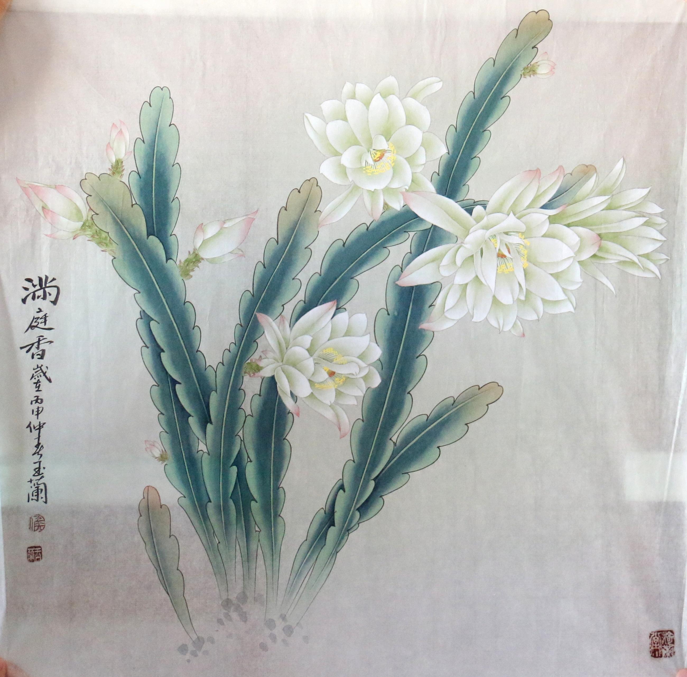 宣和书画商城:赏析侯玉兰老师作品