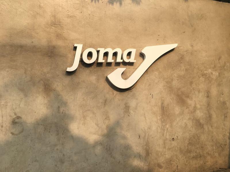 背靠吉利,西班牙运动龙都国际娱乐JOMA突袭中国市场