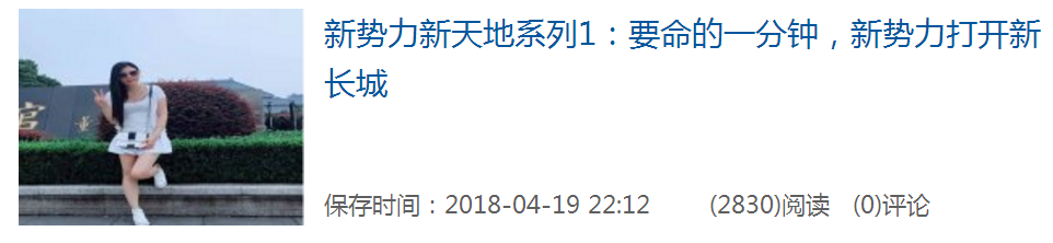 C:\Users\Administrator\AppData\Roaming\Tencent\Users152205\**\WinTemp\RichOle\))IWDPF1BPE[[P0M2WO{K89.png