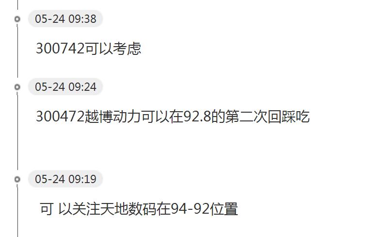 C:\Users\Administrator\AppData\Roaming\Tencent\Users152205\**\WinTemp\RichOle$637R(}IU~6}U%5WIDQ@E7V.png