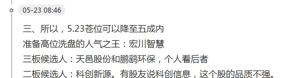 C:\Users\Administrator\AppData\Roaming\Tencent\Users152205\**\WinTemp\RichOle\PTRO3G~R8_KXFFBZOZZ$W2L.png