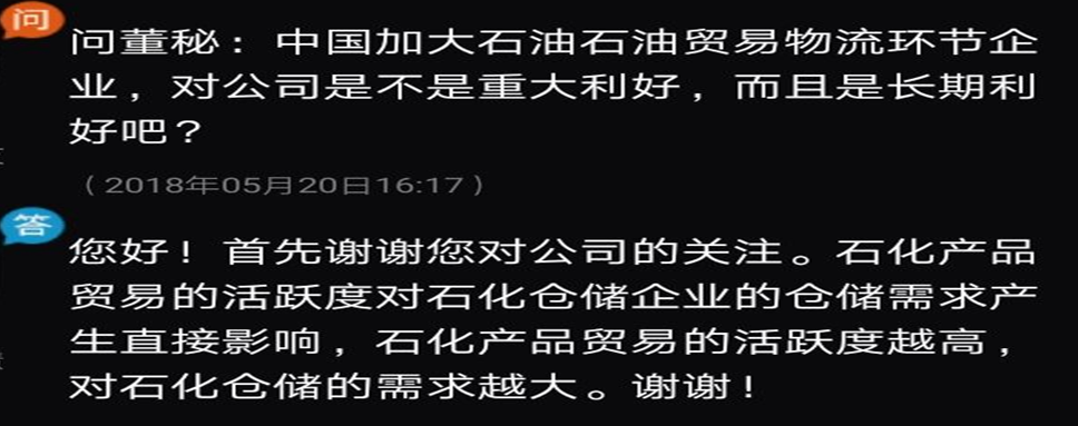 C:\Users\Administrator\AppData\Roaming\Tencent\Users152205\**\WinTemp\RichOle\@LA9](618VLU3K5(5KTY[B8.png