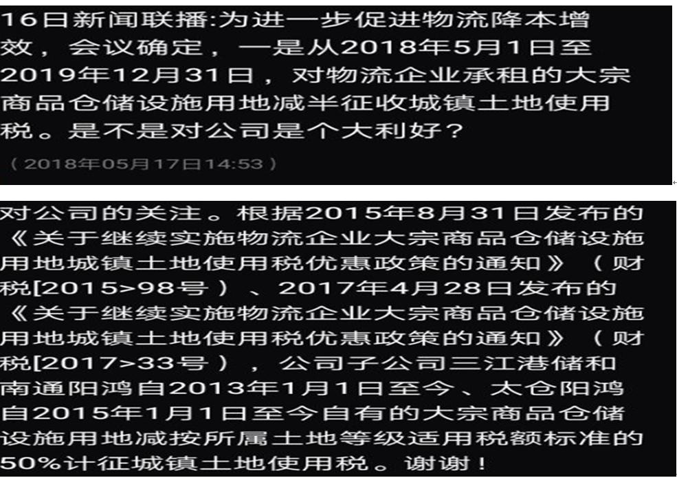C:\Users\Administrator\AppData\Roaming\Tencent\Users449377\**\WinTemp\RichOle%BVWL%GG~`G8V9N(24TAK.png