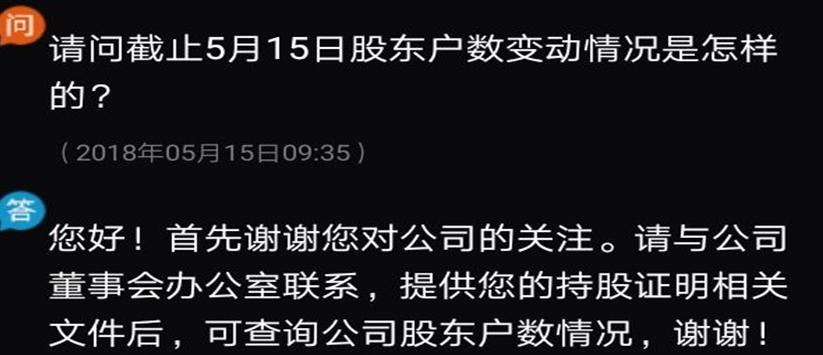 C:\Users\Administrator\AppData\Roaming\Tencent\Users152205\**\WinTemp\RichOleZS1P{6$GV]L%J(O)SGE]93.png