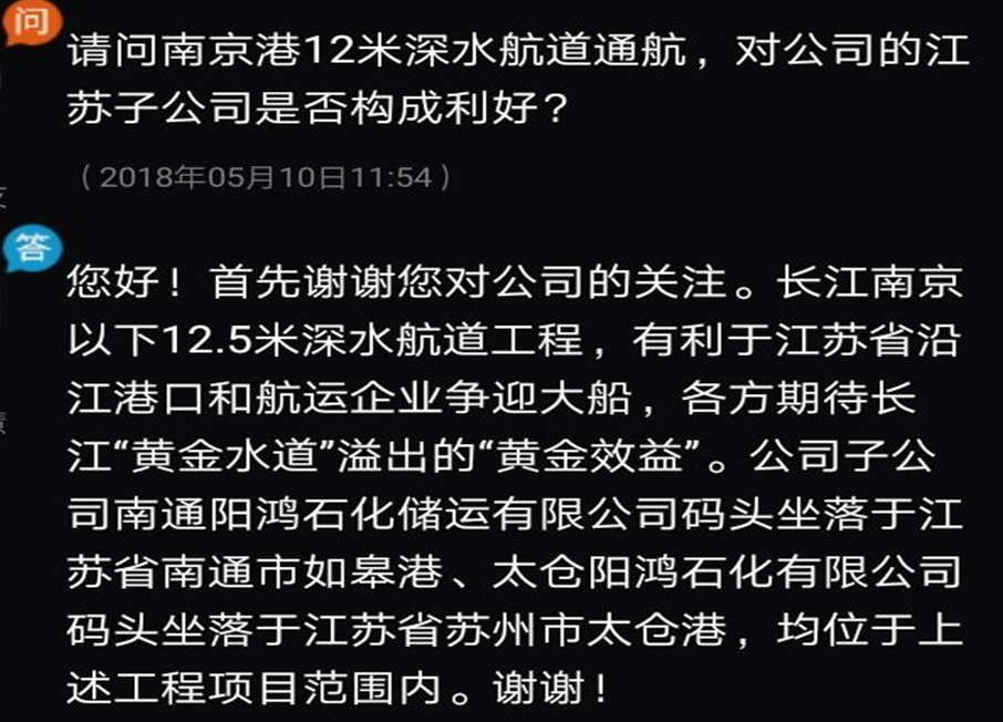 C:\Users\Administrator\AppData\Roaming\Tencent\Users152205\**\WinTemp\RichOle}T_8}$JLJL$F[3]$~}0`FG.png
