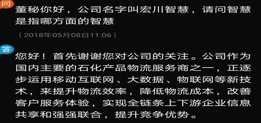 C:\Users\Administrator\AppData\Roaming\Tencent\Users152205\**\WinTemp\RichOle\Z$OB~BN7}{69MTV0HM6N0S1.png