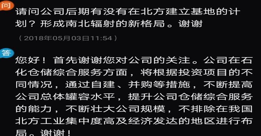 C:\Users\Administrator\AppData\Roaming\Tencent\Users152205\**\WinTemp\RichOle)G5R0_07P3GAMOQ)IFNRLW.png