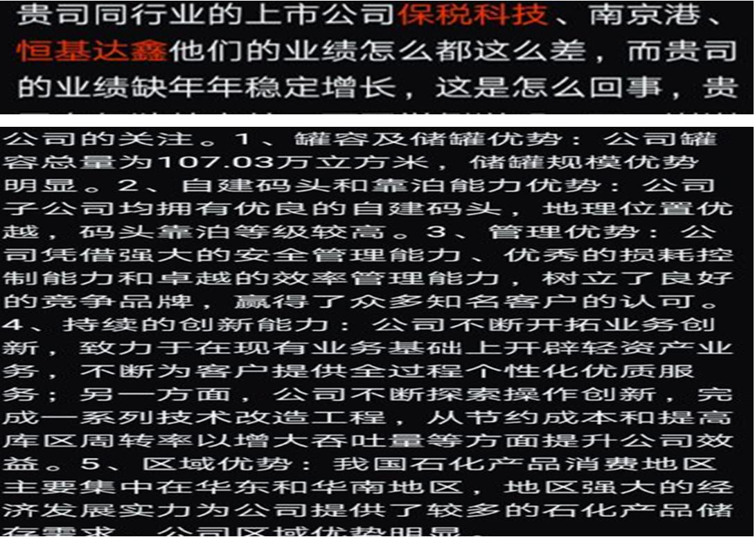 C:\Users\Administrator\AppData\Roaming\Tencent\Users152205\**\WinTemp\RichOle\L[B5TRDSZ}W0X~}TI2R5UKM.png