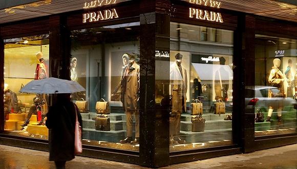 为重振市场,Prada一口气在西安SKP开了7家店(图1)