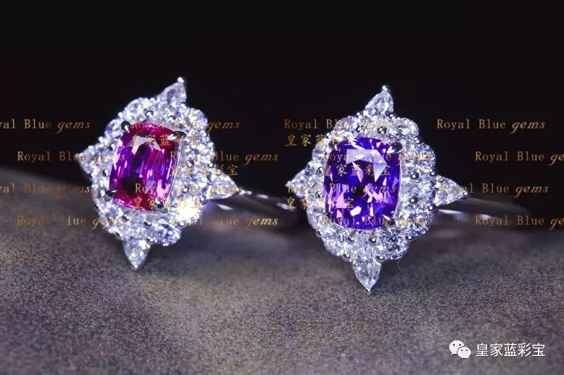 【皇家蓝彩宝.高级定制】无烧粉蓝宝和无烧紫蓝宝戒指