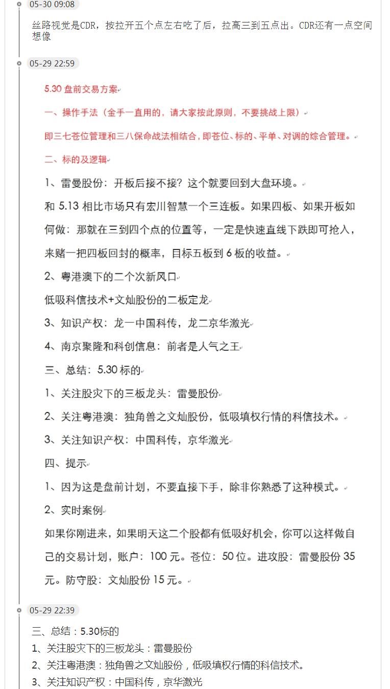 C:\Users\Administrator\AppData\Roaming\Tencent\Users449377\**\WinTemp\RichOle\%{GV5RKWN8C9QT8%S6EFTNC.png