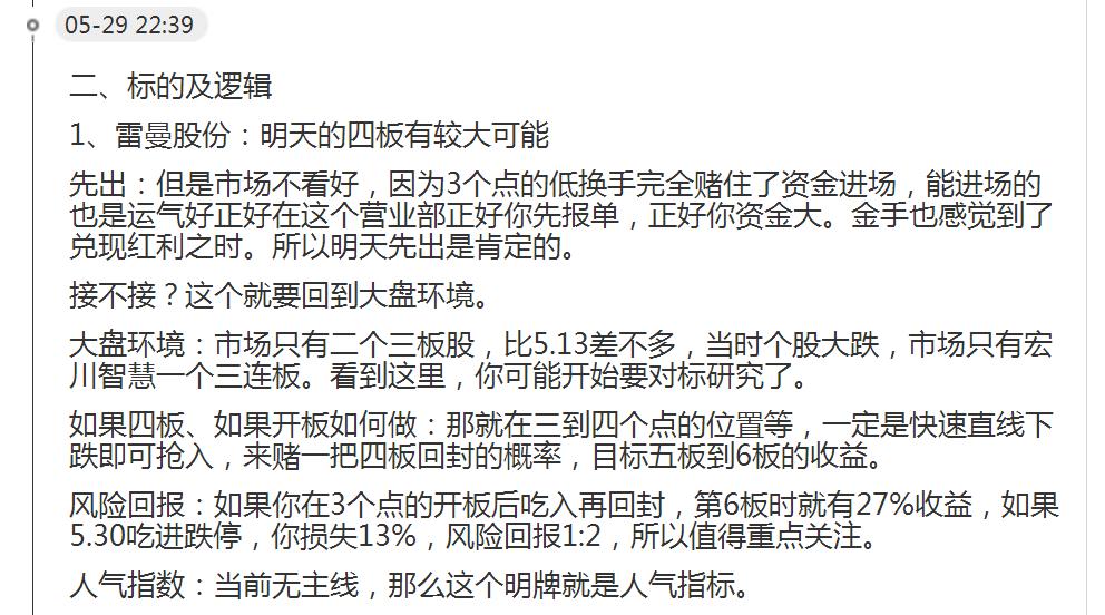 C:\Users\Administrator\AppData\Roaming\Tencent\Users449377\**\WinTemp\RichOle\SB{`]B20NYC_ULQSJ9GH{9X.png
