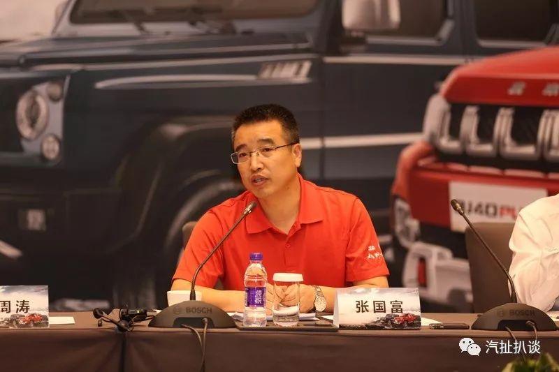 打造创新营销传播 北京汽车今年将推出更多新车