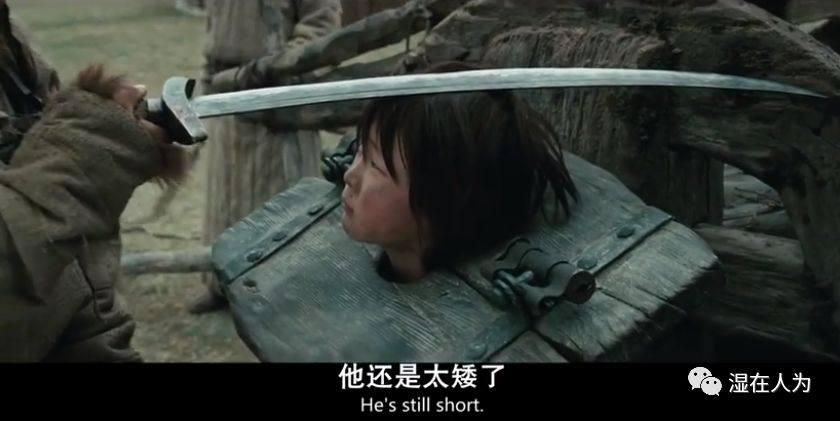 男人的宿命之电影《蒙古王》中就有这一幕