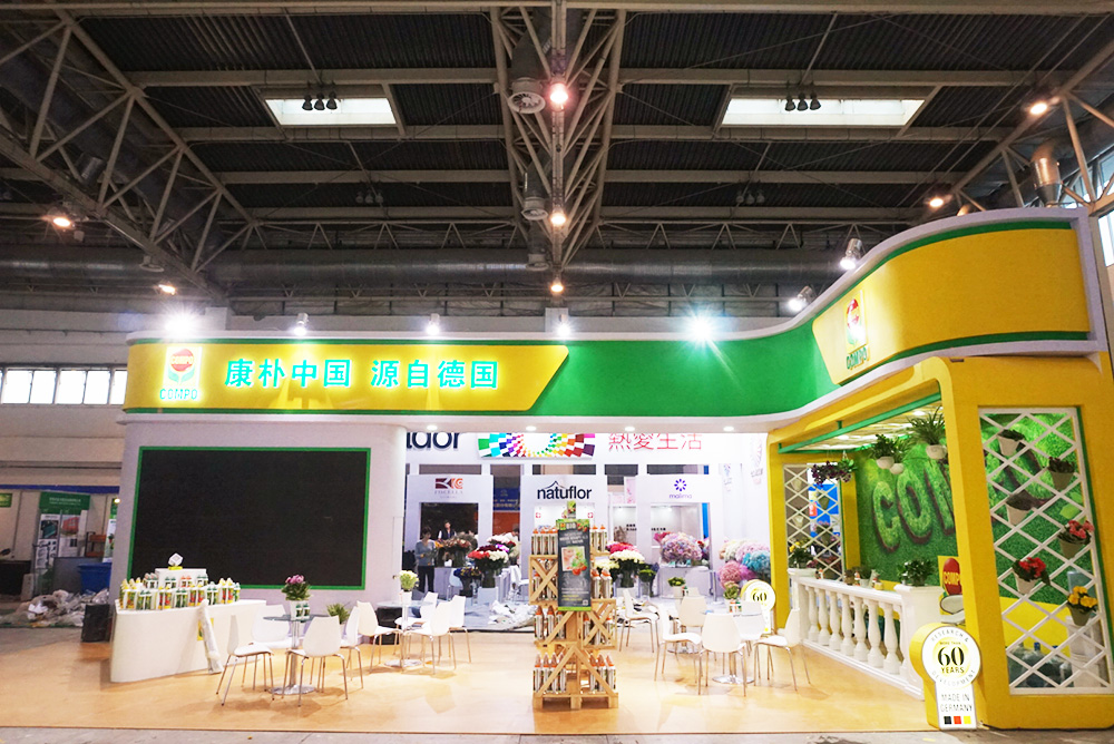 全球知名家庭园艺品牌德国COMPO来中国了!多方位实力爆表,尽显园艺大咖魅力