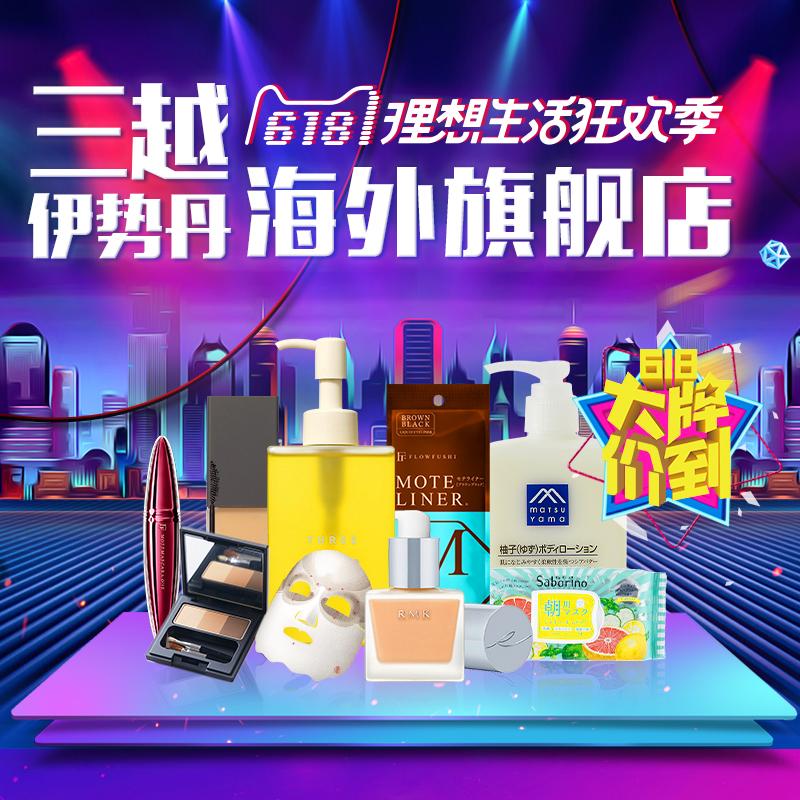 剁手也要买的日本好物!三越伊势丹这5款美发榜单产品绝了!