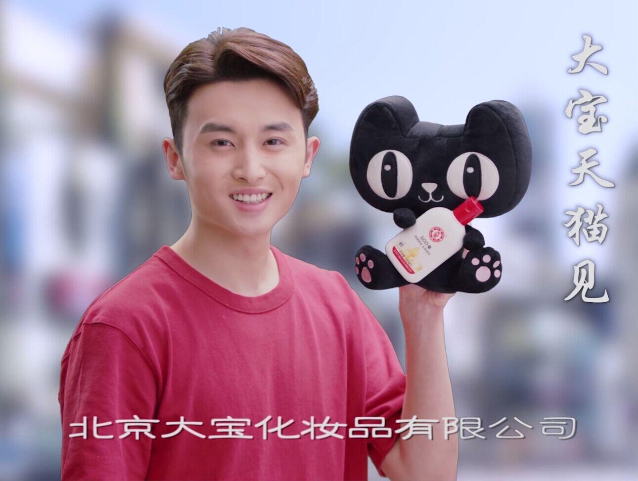 天猫推出新栏目《喵说新语》,老广告新拍为传统企业注入新鲜活力