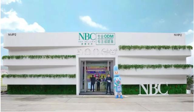 诺斯贝尔新品惊艳中国美容博览会,引爆美容护肤新潮流