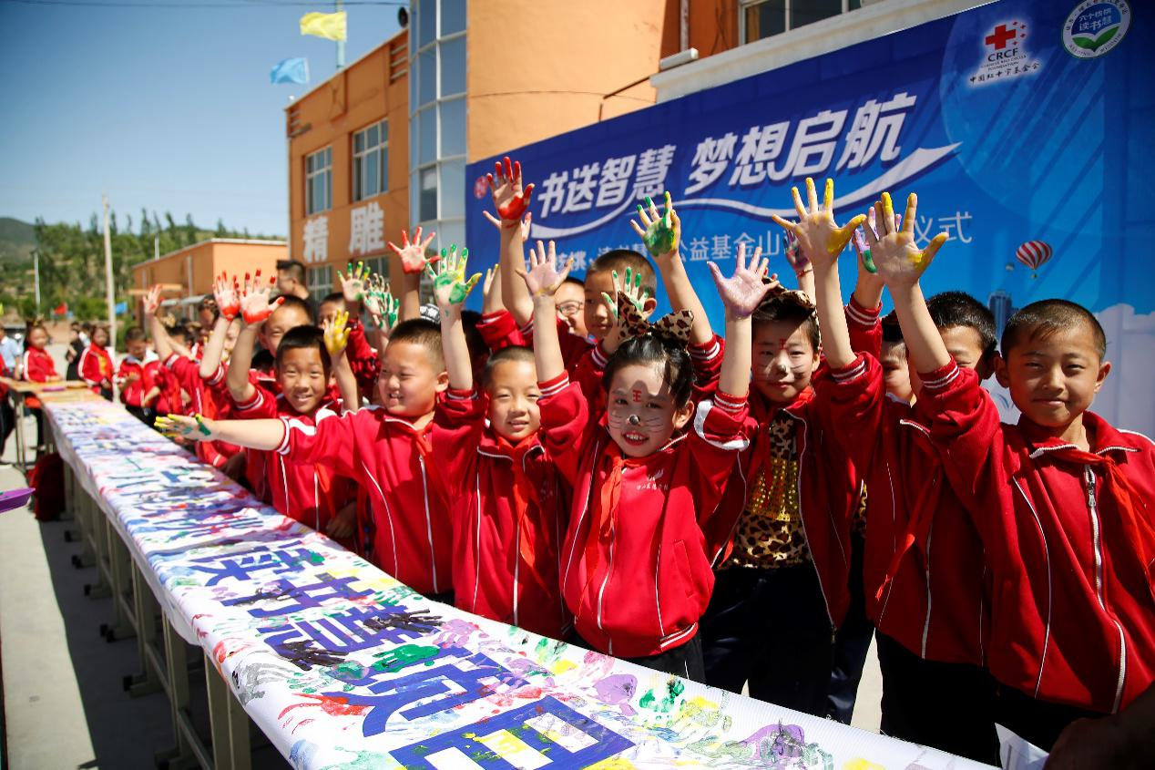 """""""六个核桃・读书慧"""":用""""德""""与""""善""""助力百年教育大业"""