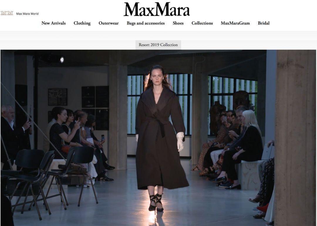 Max Mara集团CEO:时尚必须学会与艺术对话(图1)
