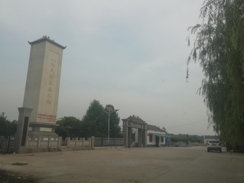 马厂新城公墓园