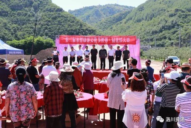 【洛河峡谷】今日,水渭山川披锦绣
