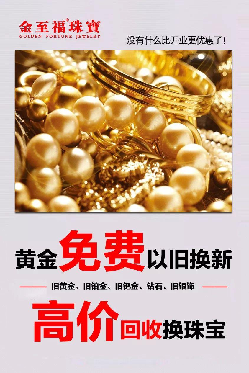 郴州头条:「重装起航·三店同庆」邀您共襄盛宴