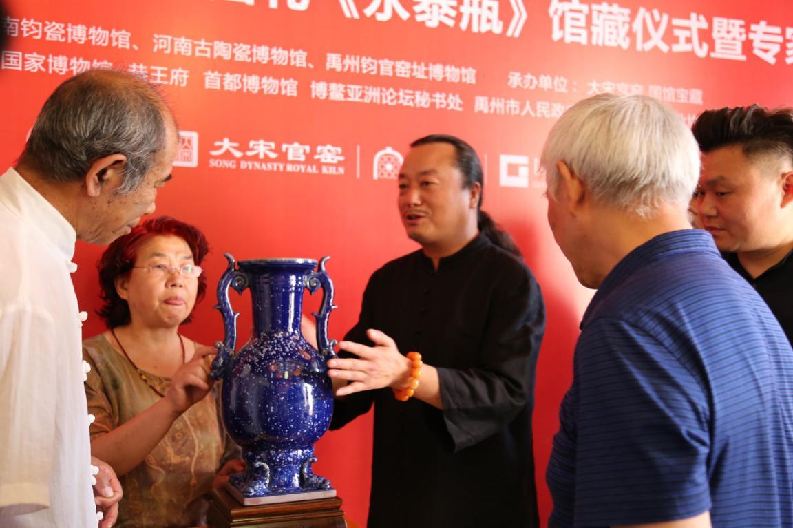 国宝级礼遇,国礼《永泰瓶》馆藏仪式在河南禹州圆满举办