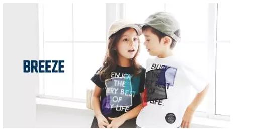 奶粉标准般严选材质 儿童时尚夏装的最佳选择 618就去BREEZEsquare