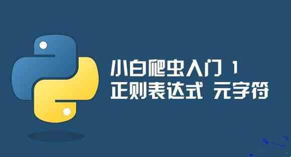 学习Python内置函数 range 来打印数学乘法表