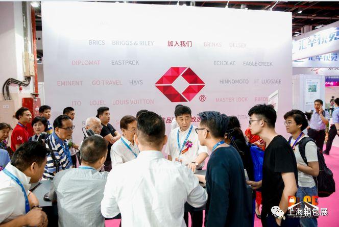第15届上海国际箱包皮具手袋展览会6月21日在沪隆重开幕